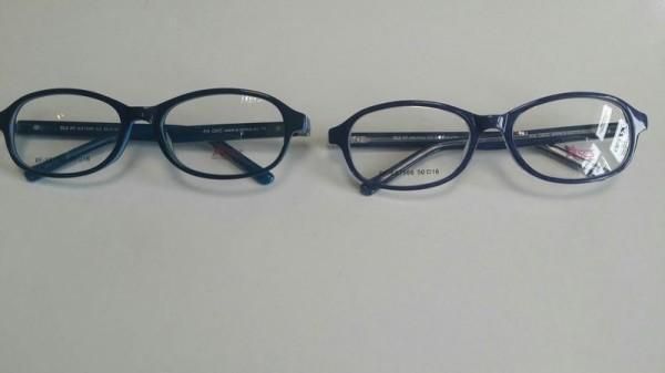 Optyk Kucharski, okulary, oprawki z tworzywa 3