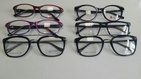 Optyk Kucharski, okulary, oprawki z tworzywa 4